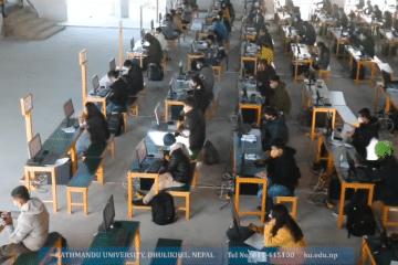 Kathmandu University Common Admission Test (KUCAT)